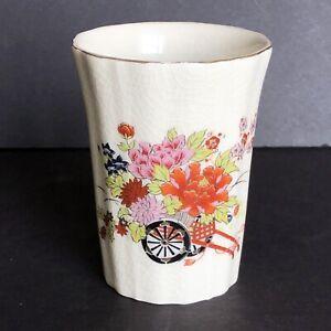 "Antique 4"" Japanese Porcelain Decorated Kutani Vase Gold Trim Rare"