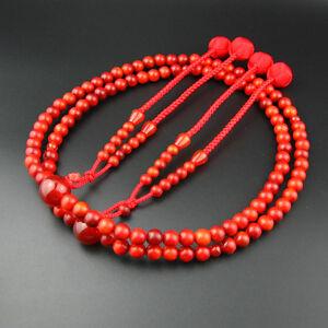 Japanese buddhist Shingon Dongmi prayer blood dragon wooden beads rosary