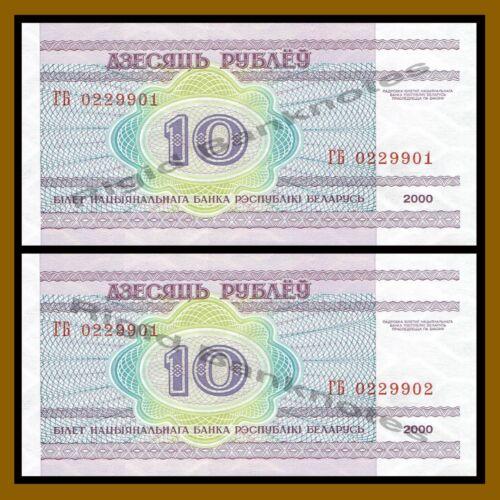 Belarus 10 Rubles Rublei 2000-2010 P-23 Unc x 2 Pcs
