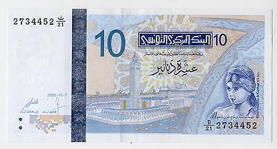 TUNISIE TUNISIA TUNUSIA 10 DINARS 2005 UNC P.87A