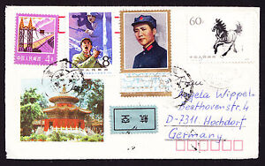 CINESE-CINA-1978-francobolli-su-una-copertura-per-la-Germania-breve-Lettre-Chine-Cina-Busta