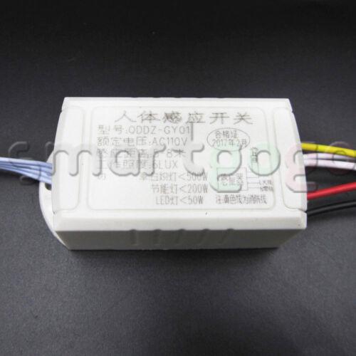 110//220V IR Motion Sensor LED Lamp Ceiling Wall Automatic Light Control BSG