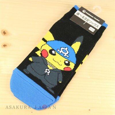 Pokemon Center Rainbow Rocket Campaign Team Aqua Pikachu Short Socks 1 Pair