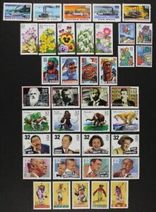 US Year 1996 Collection of 9 complete sets, in 39 single stamps Mint NH