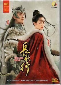 Chinese Drama HD DVD The Long Ballad 长歌行 (2021) English Subtitle