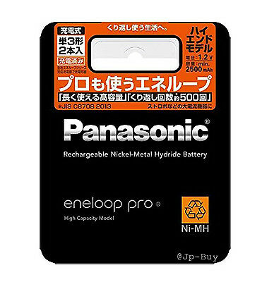 2 Panasonic Eneloop Pro High End Batteries 2500 mAh AA Rechargeable Batteries