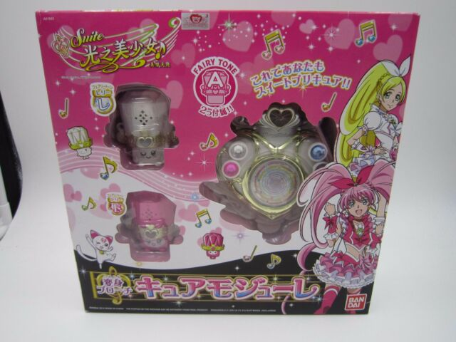 Anime Suite PreCure Transforming Henshin Brooch Cure Modules Bandai Pretty Cure