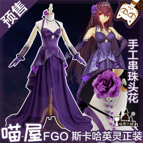 Fate Grand Order FGO 2 Anniversary Purple Cosplay Costume Scathach Formal Dress