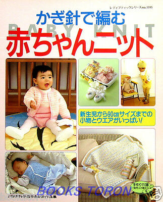 Crochet Baby Knit Wear & Goods /Japanese Knitting Clothes Pattern Book