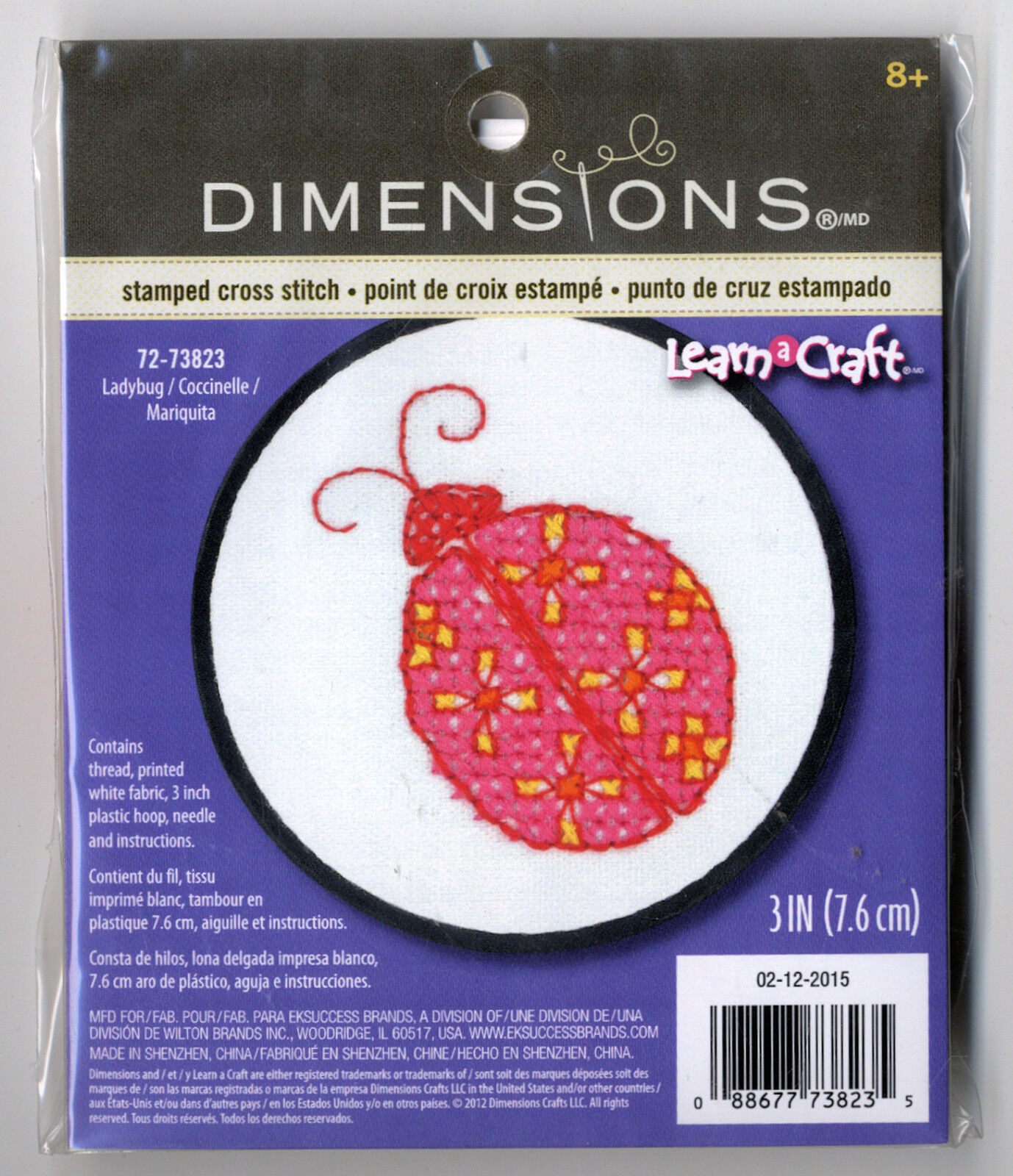 /'Learn a Craft/' Cross Stitch Mini Kit ~ Dimensions Ladybug #72-73823 OOP SALE!