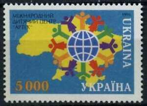 Ukraine-1995-SG-112-Artek-Int-Childrens-Camp-Crimea-MNH-D72874