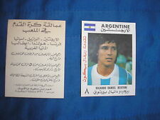 BERTONI ARGENTINA MUNDIAL ESPANA 82 1982 WORLD CUP FIGURINA CARD ARAB RARA ARABA