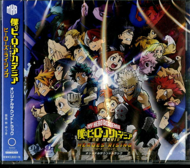 Cd My Hero Academia The Movie Heroes Rising Original Sound Track 1656 For Sale Online Ebay