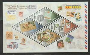 (219M)MALAYSIA 1997 INDEPEX'97 OVERPRINTED ON MALPEX'97 MS FRESH MNH