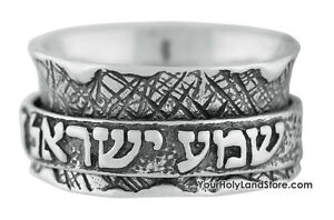 SHEMA-YISRAEL-RING-925-Sterling-Silver-Jewish-Jewelry-Gift-Hebrew-Judaica-Israel
