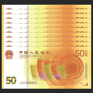 Lot-10-PCS-China-50-Yuan-2018-70th-Anniversary-of-the-issuance-of-RMB-UNC