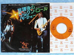 "KENNY LOGGINS & JIM MESSINA My Music / A Love Song SOPB261 JAPAN 7"" 114az43"