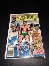 MARVEL 25th Anniversary THE AVENGERS #270 AUG .75 Cents