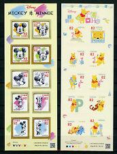 Japón 2017 estampillada sin montar o nunca montada Disney Mickey & Minnie Mouse Winne Pooh 2x 10v S/a m/s Sellos