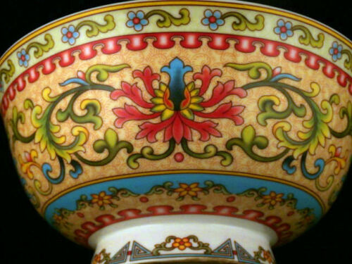 6.2 Inches Chinese Qing Dy Famille Rose Porcelain Bowl