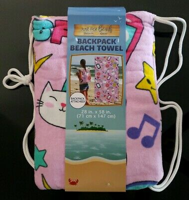 """Just For Beach Watermelon Beach Towel 28/"""" x 58/"""" Backpack Attached New"""