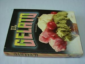 Fernanda-Gosetti-Il-gelato-1985-Fabbri-1-ed