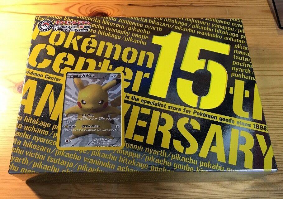 öppnaed Pikachu Pokey Center 15 -årsjubileumspremiekort set 229  BX -P