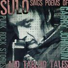Sings The Poems Of Garry Johnson von Sulo (2016)