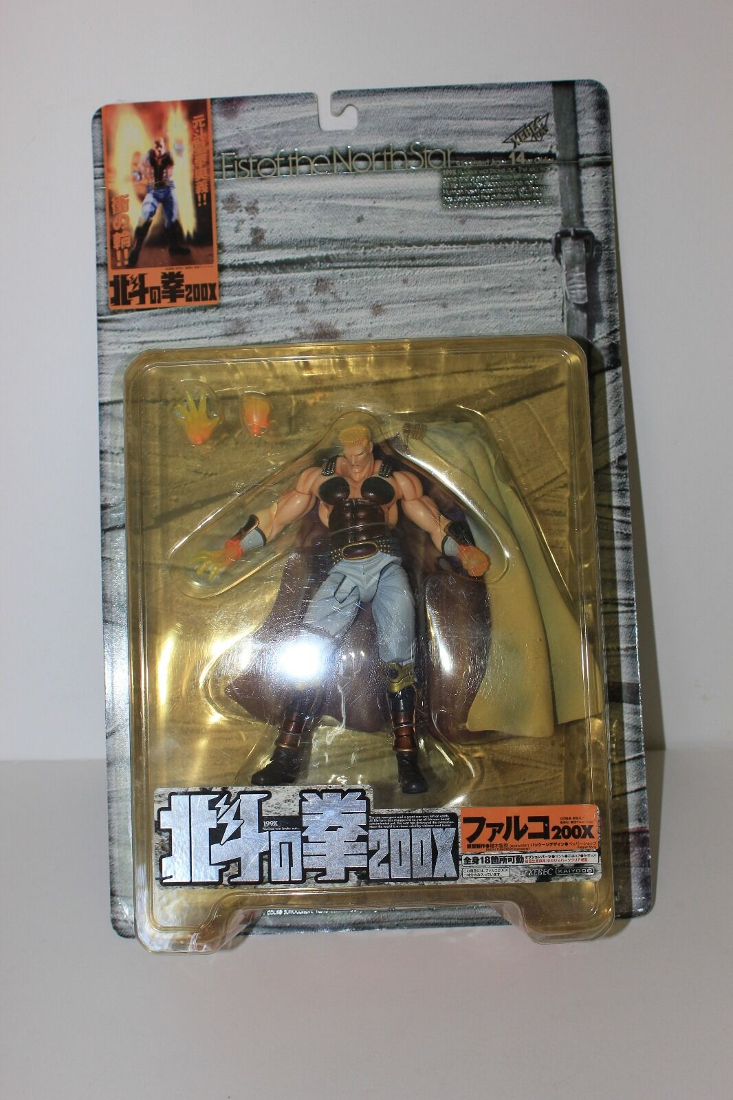 Fist of the North Star 200x Falco Action Figure by Kaiyodo Xebec