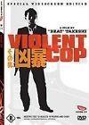 Violent Cop (DVD, 2005)