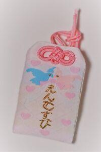 Good-Luck-Charm-for-Love-Japanese-Shinto-Omamori-White-Love-Birds