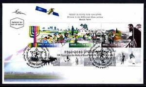 ISRAEL-STAMPS-2010-150th-HERZL-BIRTH-FULL-SHEET-ON-FDC