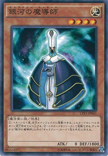 Galaxy Wizard Yu-Gi-Oh CPF1-JP041 JAPANESE Common