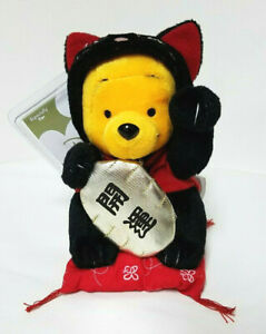 Blue Winnie the Pooh Lucky Cat Disney Store