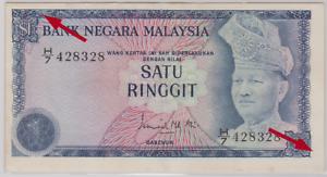 Mazuma *M941 Malaysia 3rd Ismail $1 H/7 428328 Minor Error GEF