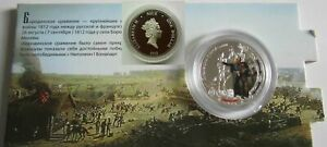2012-Niue-Large-Proof-Color-Silver-1-Russia-war-1812-w-Napoleon-Generals-Holder