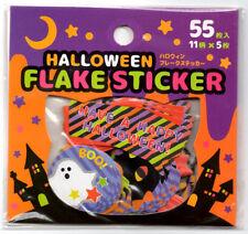 Kawaii Halloween Flake Sticker Sack Japan Cupcake Pumpkin Owls Cat Witch