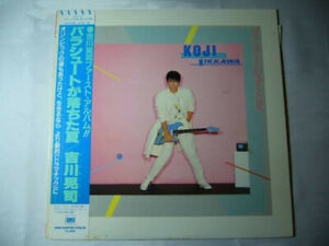 Koji Kikkawa Summer When Parachute Fell SM28-5407 LP Japan OBI INSERT