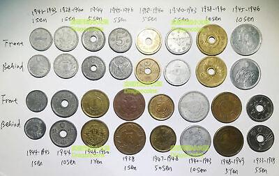 Japan Japanese set 16 WWII World War coins lot 1938-1950 1 5 10 50 Sen 1 5 Yen