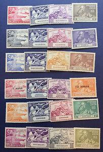 UPU MH STAMP LOT SETS ZANZIBAR, MAURITIUS, BASUTOLAND, SEYCHELLES, SOMALILAND