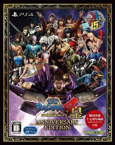 PS4 Sengoku BASARA 4 SUMERAGI ANNIVERSARY EDITION Japan import NEW GAME SOFT