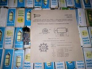 6x-6n24p-6fc7-ecc89-Vintage-Doppel-Triode-Rohre-Neue-individuelle-Boxen