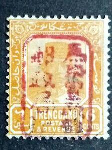 Straits-Settlements-1942-Malaya-Trengganu-Overprint-Japanese-Occupation-On-6c