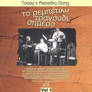 FREE US SHIP. on ANY 3+ CDs! NEW CD Various Artists: Today's Rebetiko Song 1 Ori