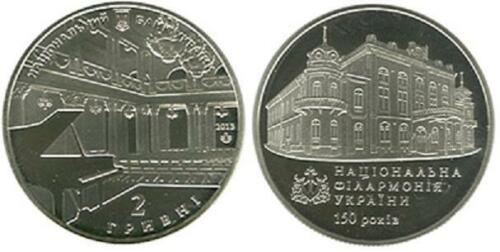 Ukraine 2 Hryvni 2013 UNC 150 years National Philharmonic Society of Ukraine