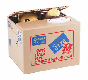 Itazura coin bank cat kitty stealing money piggy bank brown kitty - Coin stealing cat piggy bank ...