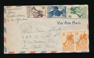 FRENCH-WEST-AFRICA-MALI-1948-AOF-MULTI-FRANKING-AIRMAIL-to-ALLENTOWN-USA