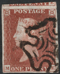 1841-SG8-1d-RED-BROWN-PLATE-39-VERY-FINE-USED-4-MARGINS-CLEAR-PROFILE-ME