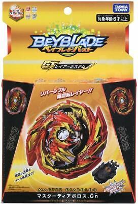 Takara Tomy Beyblade Burst・B-155・Master Diabolos・Gn・Full Bey・No Launcher・No Box