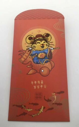 2020 China Greeting the New Chinese Lunar Year of the Rat 1g Colored Silver